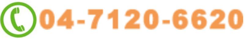 04-7120-6620
